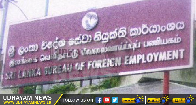 Sri lankan foreign employment bureau udhayam english utv news