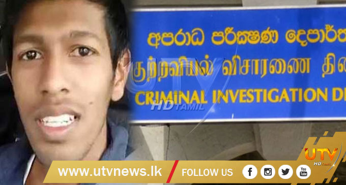 Amith Weerasinghe arrives at the CID